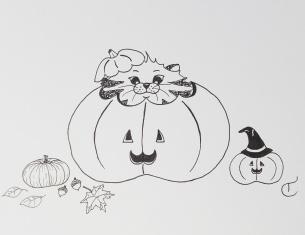 Halloween, 2016